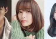 남궁민-박하선-김지은, MBC '검은 태양' 캐스팅 확정[공식]