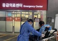 """""""메스껍다"""" """"열난다""""…서울, 백신 이상반응 13명 구급대 이송"""