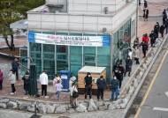 외국인 근로자 무더기 확진에 '기숙사 제공 제조업체' 전수조사