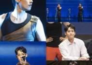 SF9 인성, '그날들' 호평 속 성공적인 뮤지컬 데뷔