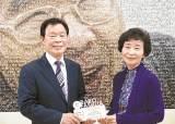 50년 과일 팔아 200억 기부한 부부 '국민훈장'