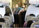 인천공항서만 가능한 무착륙 국제관광비행, 지방공항도 허용