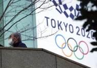 """표정 바꾼 일본…백신 믿고 """"올림픽 강행"""" 분위기"""