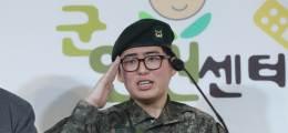 성전환 군인 변희수 전 하사  청주 자택 침대서 숨진 채 발견