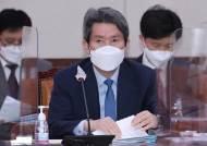 """이인영 """"대북 인도협력 제재면제 포괄적 승인 희망"""""""