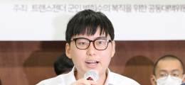 """""""석달전에도 극단적 선택 시도"""" 성전환 군인 변희수 숨진 채 발견"""