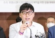 """'성전환 군인' 변희수 숨진채 발견…""""석달전 극단선택 시도"""""""