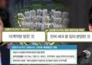 해명 없이 내부 감사로 특혜 분양 해명(?)…의혹만 더 키운 KLPGA 이사회