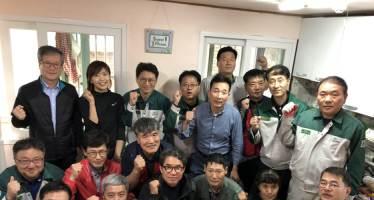 '행복더함 사회공헌 캠페인' 보건복지부·고용노동부 장관상 수상기업은?