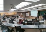 선발되면 75%가 실제 창업…KAIST 오픈벤처랩 참가자 모집