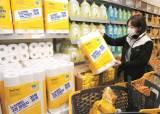 [포토클립] 가성비 상품으로 장바구니 물가 안정에 기여한 '노브랜드'