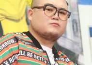 """킬라그램 """"대마 흡연 인정, 물의 빚어 죄송"""" 반성 [전문]"""