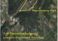 """영변 핵시설에 연기 '모락모락'… 38노스 """"풀루토늄 추출 가능성도"""""""