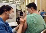 백신 이상반응 511건 늘어 718건···누적 사망자 5명