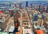 세계급 '메갈로폴리스' 꿈꾸는 중국의 이 곳