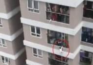 12층서 떨어진 두살배기···맨손으로 받아낸 베트남 배달기사 [영상]