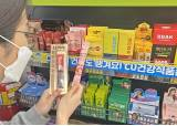'1일 1포' 홍삼이 편의점 효자···1인 가구가 키운 '스틱' 열풍
