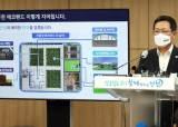인천시,'제2영흥대교' 카드로 옹진군 영흥도 신규매립지 발표