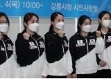 평창올림픽 컬링 은메달 '팀 킴', 강릉시청에 새둥지