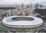 [더오래]무관객 개최면 어때, 도쿄올림픽 보고 싶다
