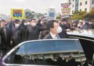 """[사진] """"윤석열 대통령"""" vs """"윤석열 탄핵"""""""