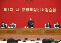 """[속보] 김정은, 시·군 당간부 강습회 개강사 """"전국 균형 발전"""""""