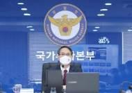 'LH 투기의혹' 검찰 아닌 국수본이 컨트롤타워…첫 시험대