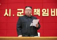 """김정은, 시·군당비서 강습회서 결론…""""농업 생산 늘려야"""""""