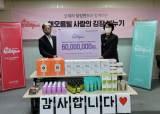 '행복더함 사회공헌 캠페인' 사회책임·여성안전·의료보건공헌 우수기업은?