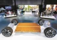 LG·GM, 미국에 두번째 배터리 합작…'100만 전기차' 가속