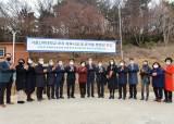 <!HS>서울<!HE>신학대, 지역사회 위해 학교부지 제공…생활체육시설·유아숲 조성