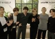 '러브 마이셀프 캠페인' 방탄소년단, 유니세프에 11억 추가 기부