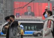 """""""중국 점진적 '출구 전략'… 부채 및 자산 거품 위험 대비"""