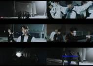 BDC, '문 라이더' 두 번째 뮤직비디오 티저…압도적 퍼포먼스