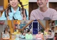 """'나 어떡해' 홍현희, 이경애 닮은꼴? """"♥제이쓴이 인정"""""""