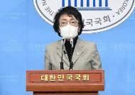 """김진애 """"우리 모두 흠결 있는 인간…박원순 족적 눈부시다"""""""