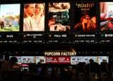 '미나리' 바람 셌다···극장 관객 20만명 돌파, 111일 만에 처음