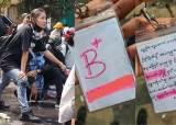 미얀마 군부 충격의 도굴…'태권소녀' 시신 파헤쳐 가져갔다