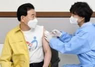 권영진·서정협·박성수…'백신 솔선수범' 연기한 사연 알아보니