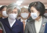 몸집 커진 박영선 캠프···강경화, 장관 출신 4번째 합류