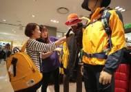 봄이 왔다…날씨 따뜻하자 벌써 텐트 판매 50% 늘었다