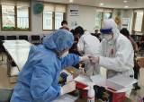 진천 닭 가공업체서 12명 추가 확진…충북도 외국인 전수검사