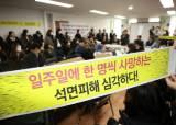"""""""석면 피해의심자 검진받으세요""""…부산, 650여명 무료 검진"""