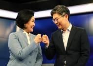 [속보] 박영선, 범여권 1차 단일화 경선서 조정훈에 승리
