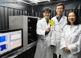 한국전기연구원 '전력반도체용 SiC 소재' 결함 분석 및 평가기술 개발