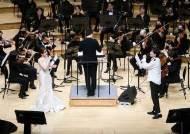 정선아·한지상, 오케스트라와 함께한 '뮤지컬 옴니버스' 공연 성료