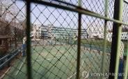 """""""개학 후 숙박·식사"""" 강동 고교 축구클럽 15명 무더기 확진"""