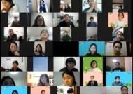 세종사이버대 아동가족학부, 2021학년도 온라인 개강파티 개최