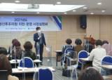 인천시, 전국 최초 '인천형 산후조리원' 6월 문 연다