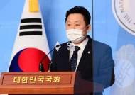 """민주당 """"신도시 투기 걸리면 영구제명""""…모레까지 자진신고"""